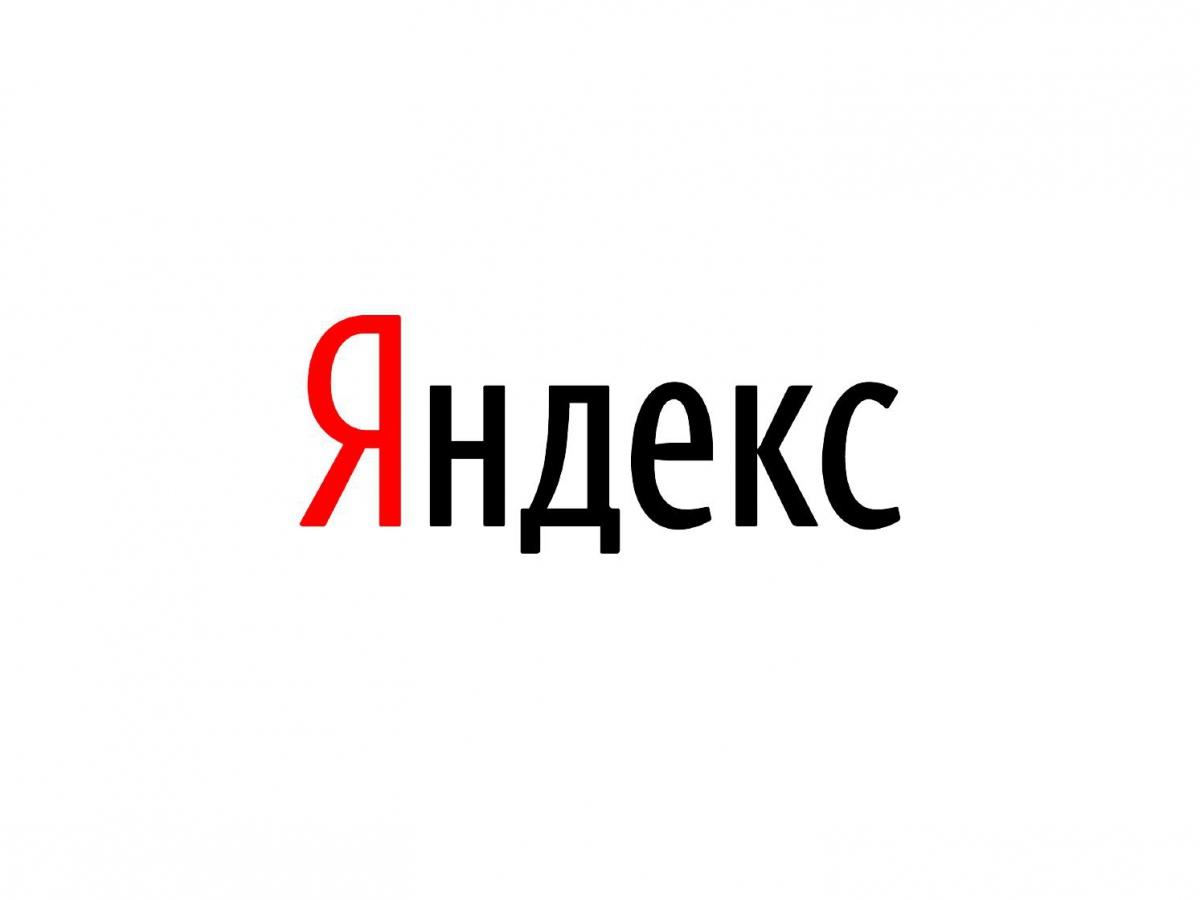 YATI — Яндекс